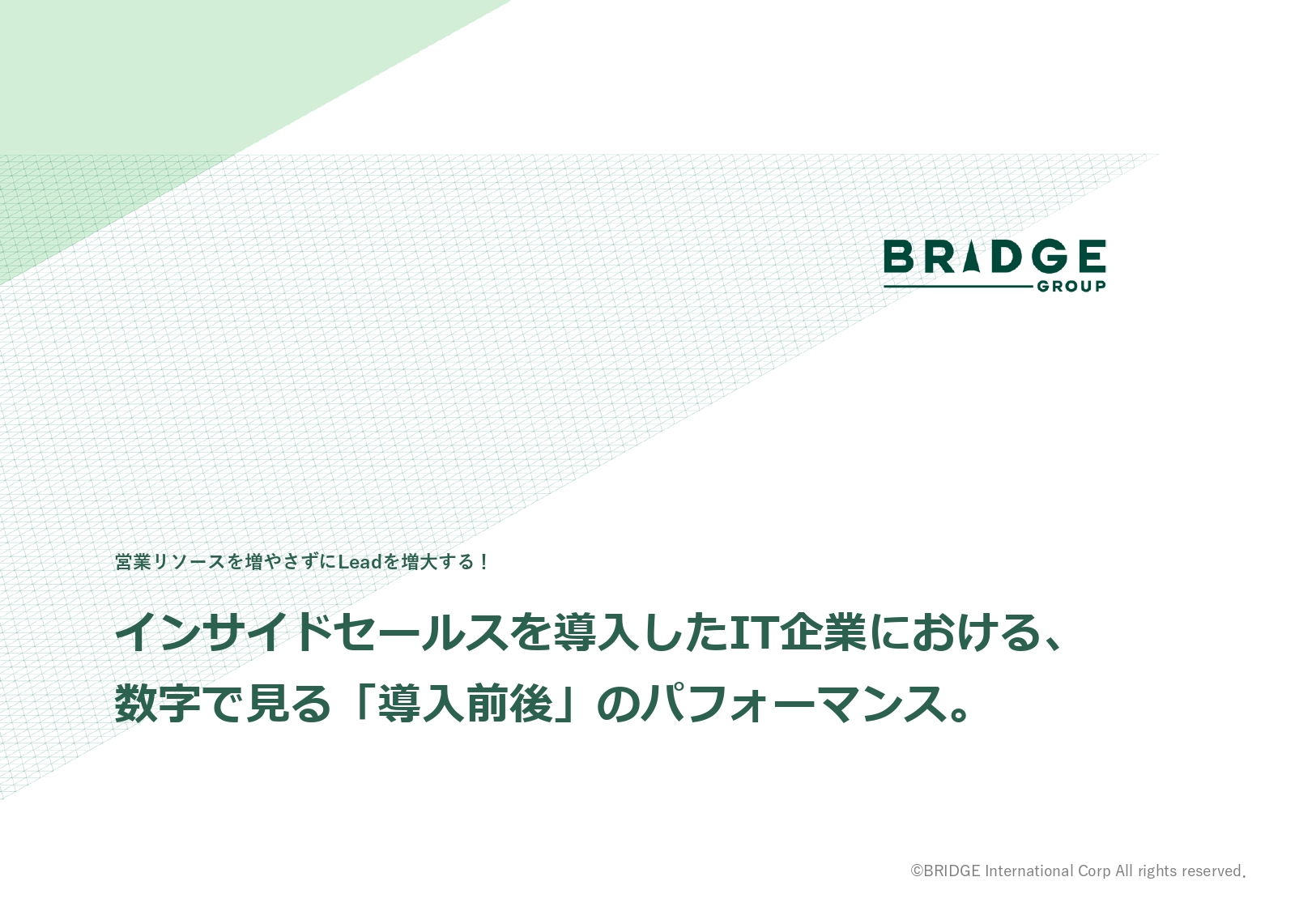 Bridge_001_performance-v2_page-0001