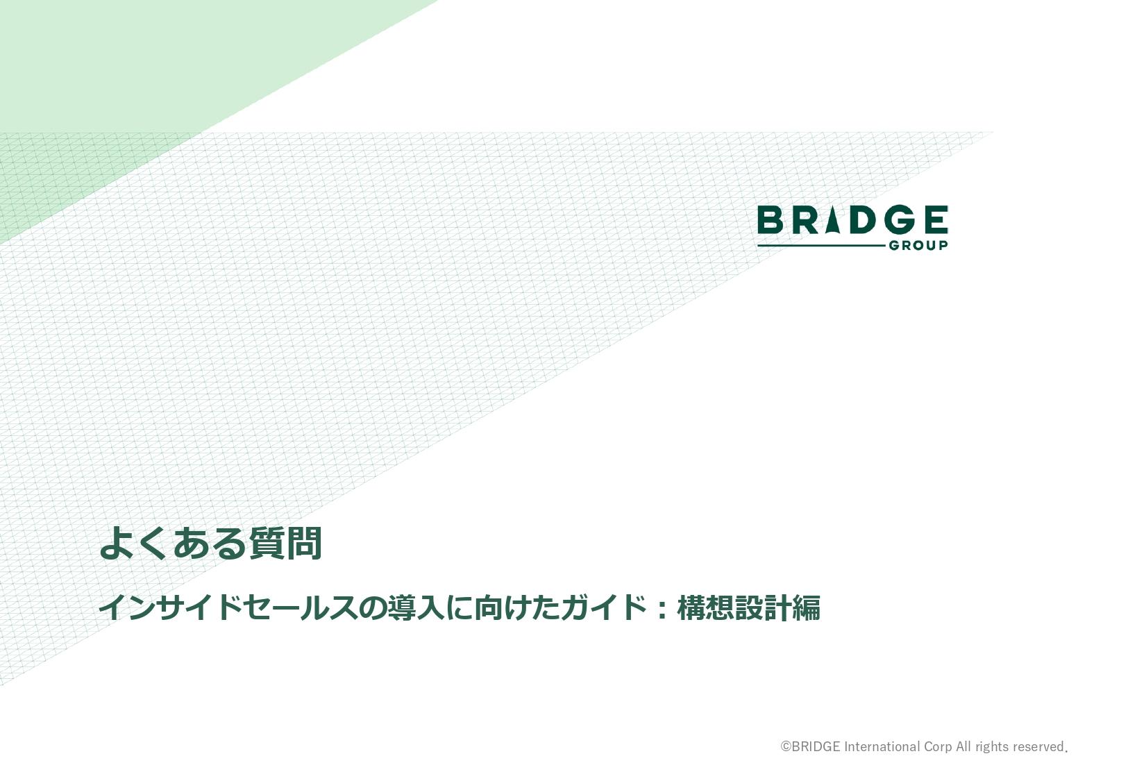 Bridge_004_Question-v2_page-0001