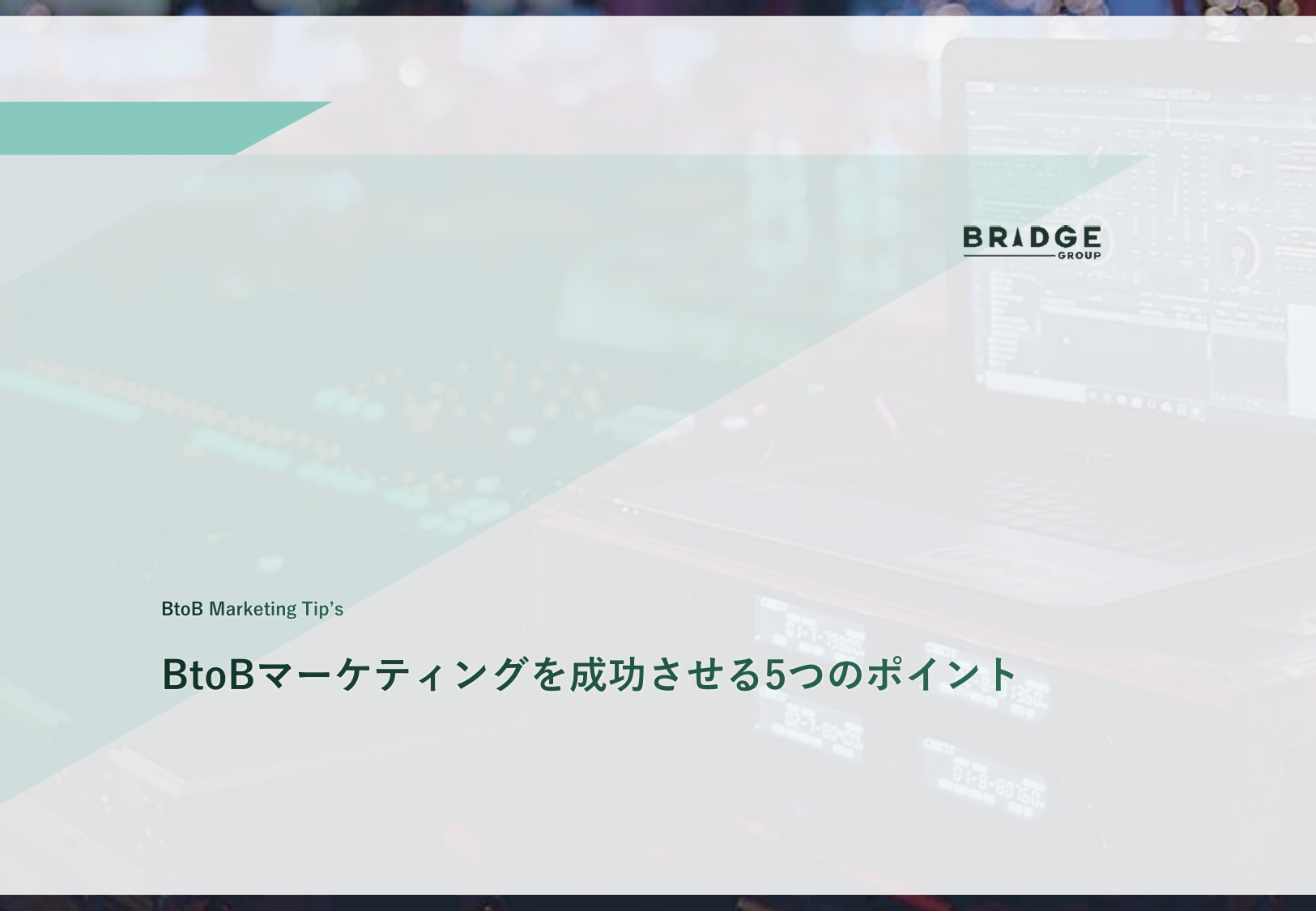 Bridge_BTM-005-v2_page-0001